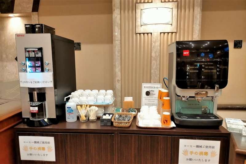 エアターミナルホテルのコーヒー