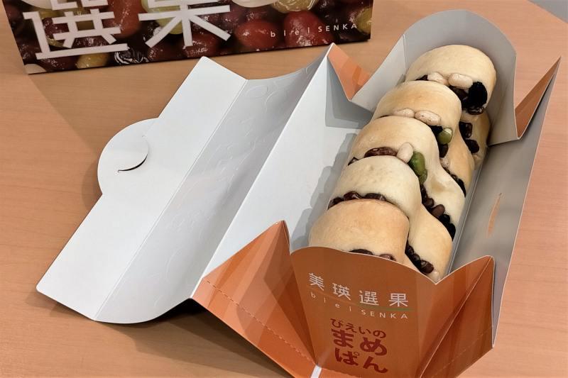 美瑛選果 新千歳空港店 まめぱん
