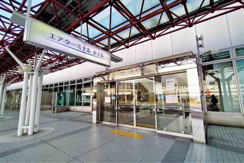 エアターミナルホテル入口