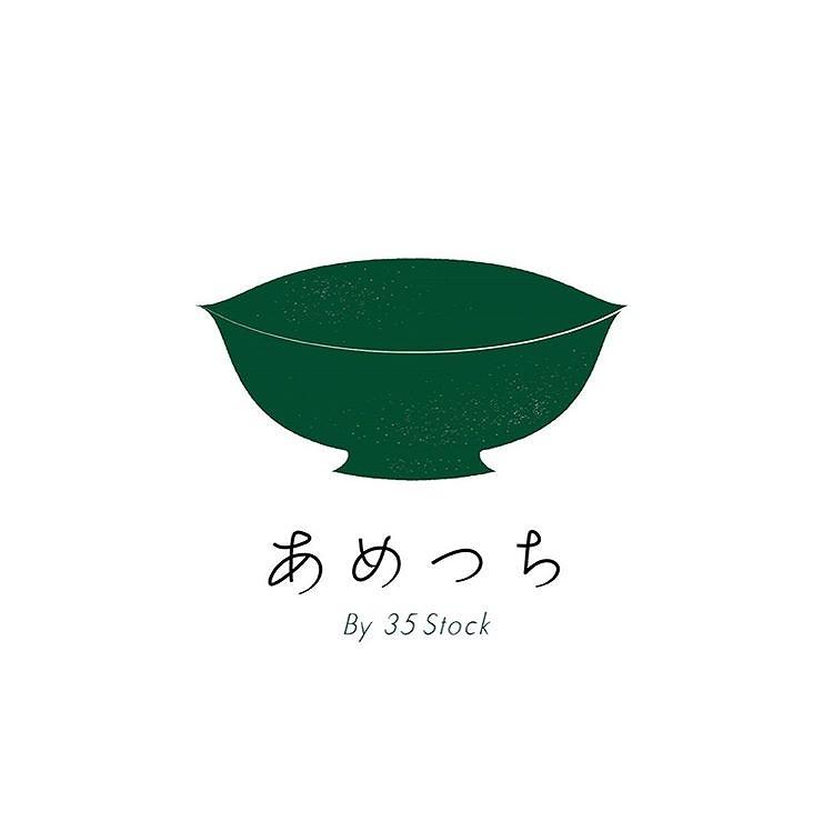 あめつち by 35stockのロゴ