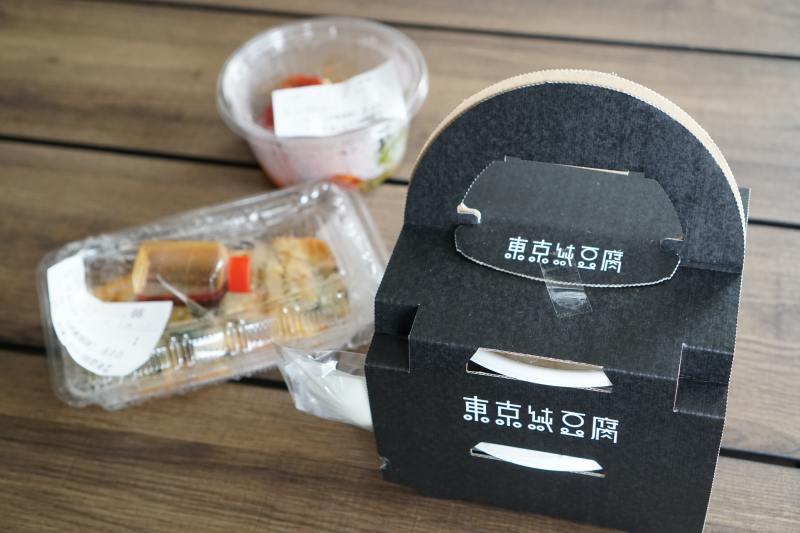 東京スンドゥブの豚キムチ