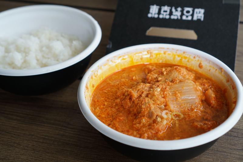 Woltで注文した東京純豆腐の豚キムチ