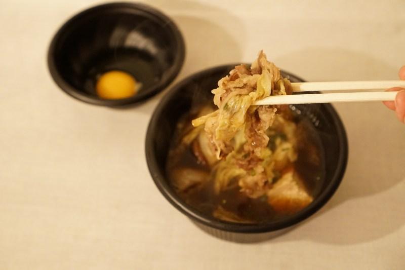 紅音の牛すき焼き定食(デリバリー)