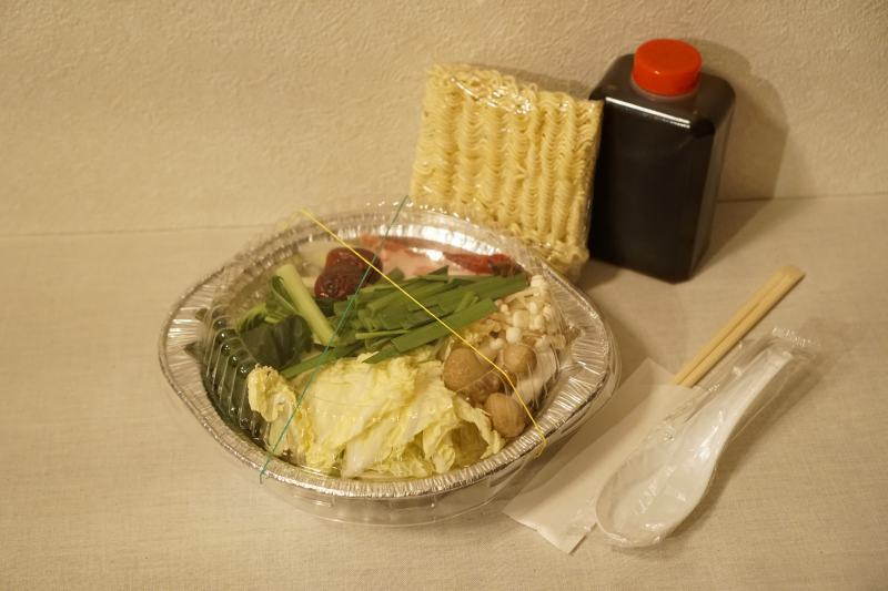 Woltで注文した「亜細亜飯店VOLTA」の薬膳麻辣鍋