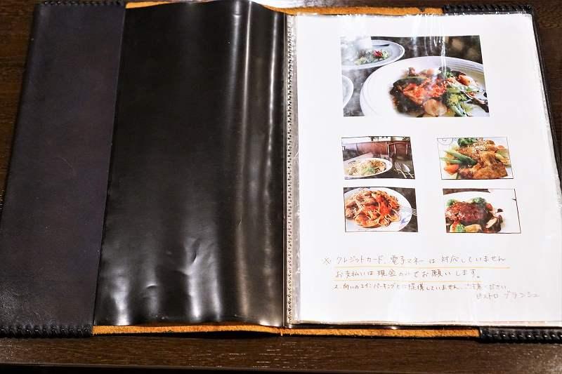 「ビストロ ブランシュ」のメニュー表に料理の写真が載っている