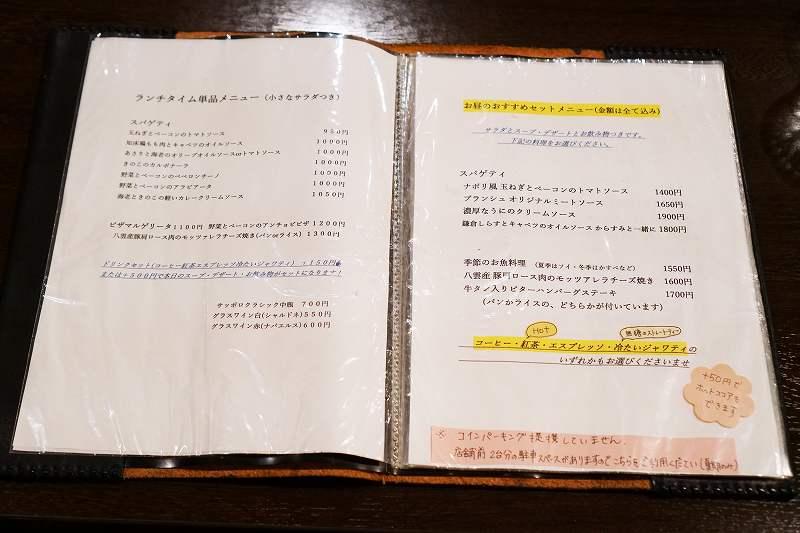 「ビストロ ブランシュ」のランチタイムメニュー表がテーブルに置かれている
