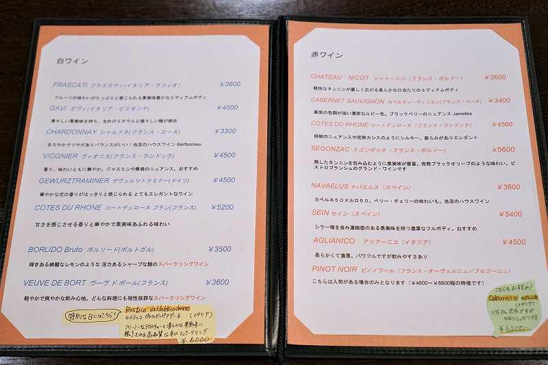 「ビストロ ブランシュ」のワインメニュー表がテーブルに置かれている