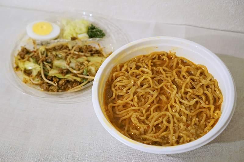 大衆酒場有頂天 激辛マキビシ麺