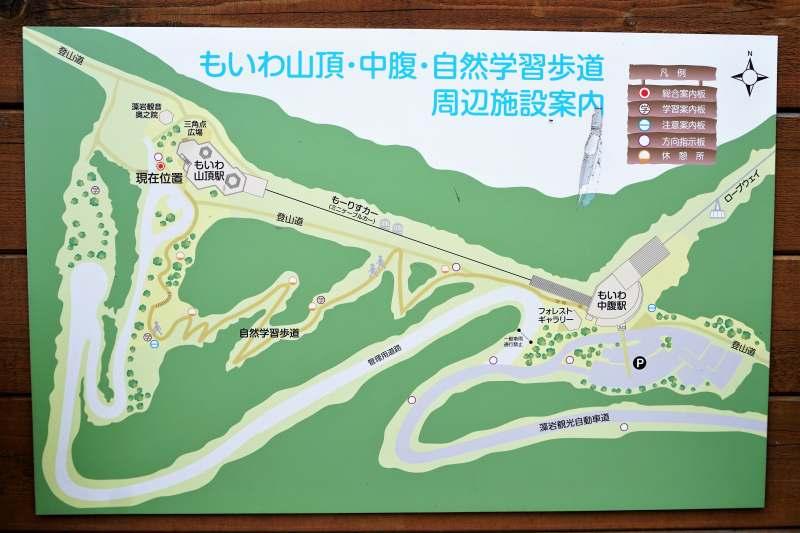 藻岩山 マップ