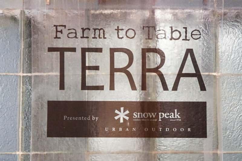 ファームトゥテーブルテラの、透明な店名看板