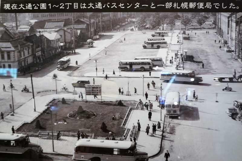 大通公園の昔