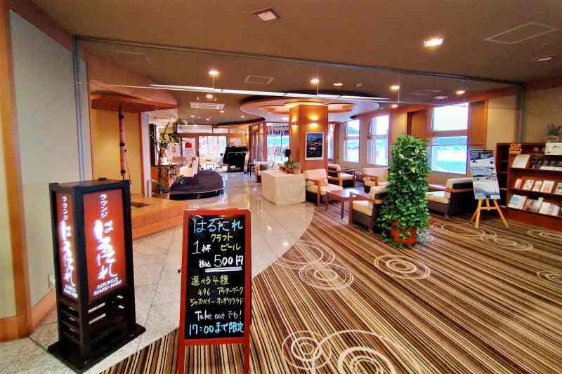 十勝川温泉第一ホテル 足湯テラスはるにれ