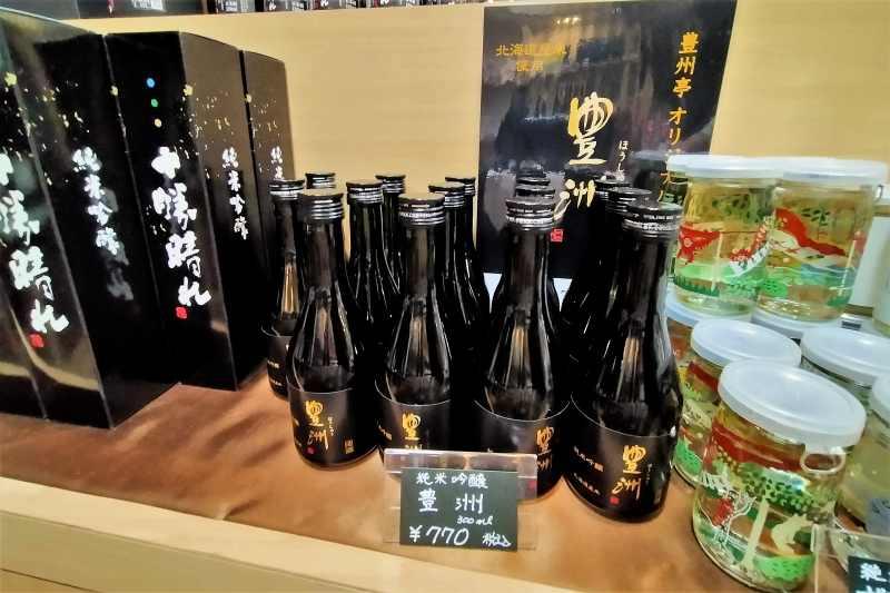 十勝川温泉第一ホテル 豊州