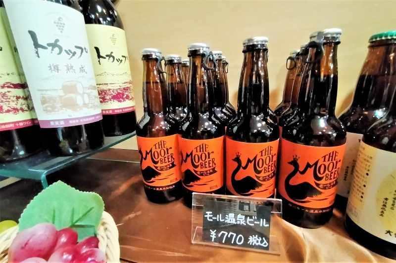十勝川第一ホテル モール温泉ビール