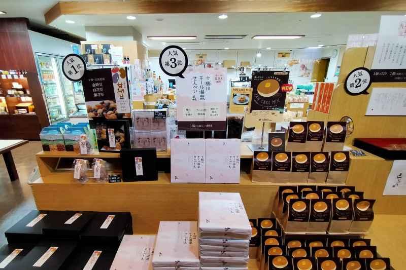 十勝川温泉第一ホテル お土産売れ筋 TOP3