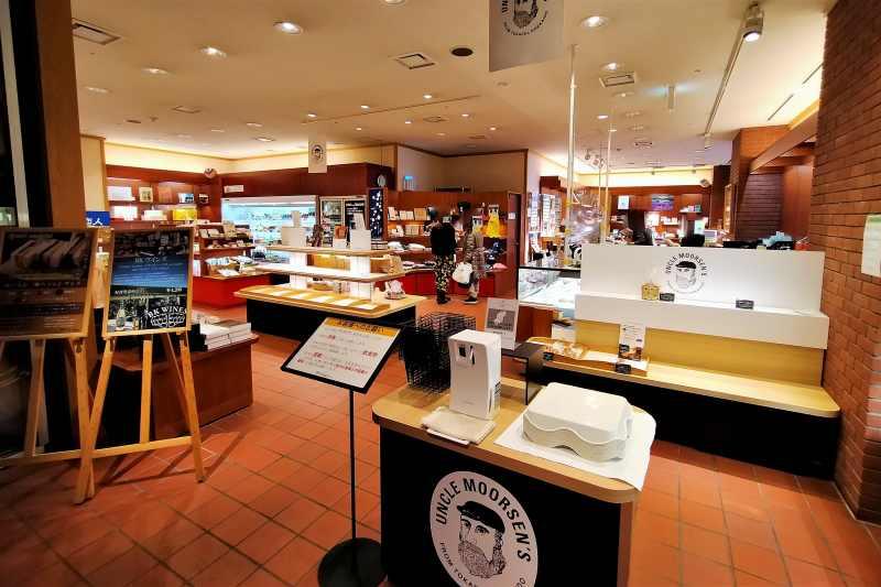 森のスパリゾート北海道ホテル ショップ「エブリシングノース」
