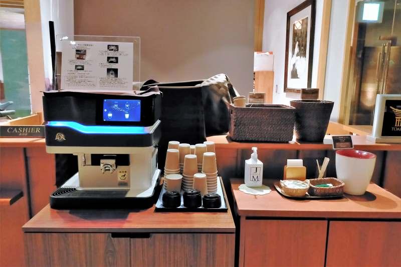 森のスパリゾート北海道ホテル コーヒーメーカー