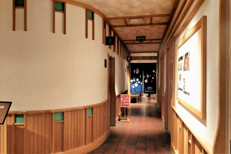 森のスパリゾート北海道ホテル 温泉入口