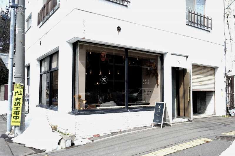 石渡紅茶 店舗外観