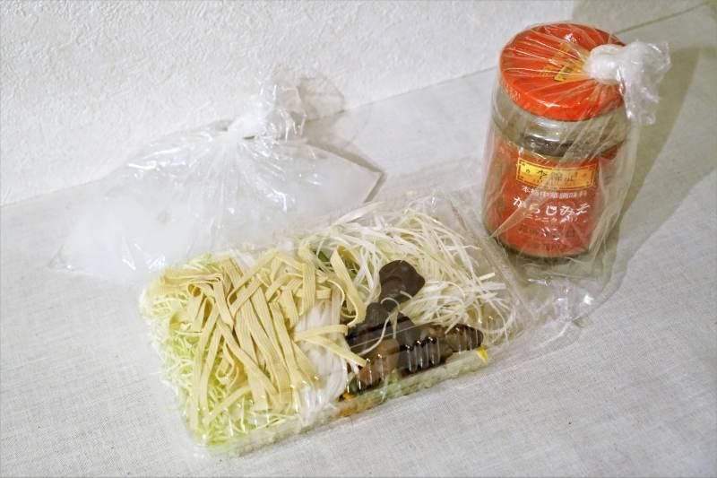 季香園 自家製春雨の中華サラダ