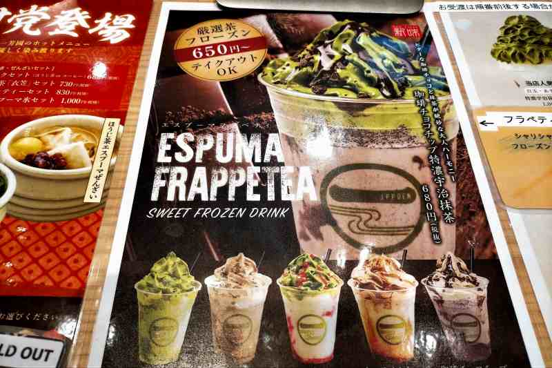 「茶匠 清水一芳園 三井アウトレットパーク札幌北広島店」のエスプーマフローズンドリンクメニューが、テーブルに置かれている