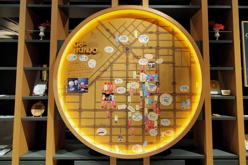 OMO7旭川 ご近所マップ