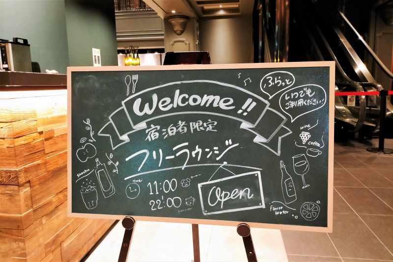 OMO7旭川 カフェ