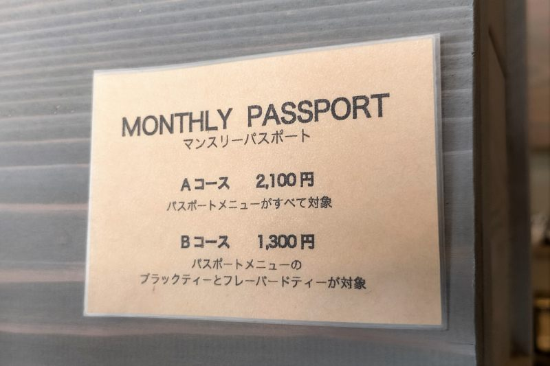 「マンスリーパスポート」の案内が壁に貼られている