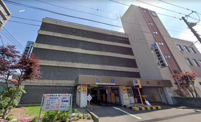 小樽稲穂駐車場外観