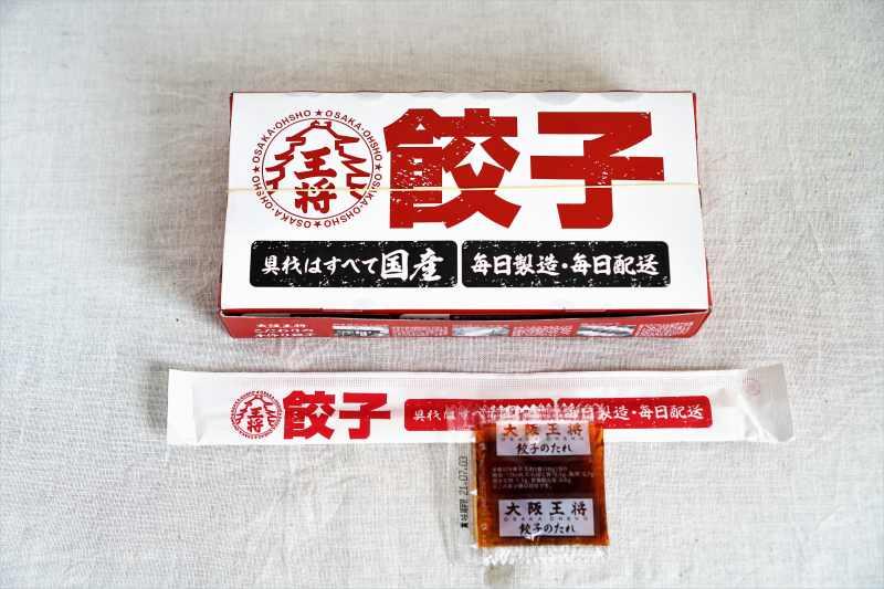 大阪王将 餃子(デリバリー)