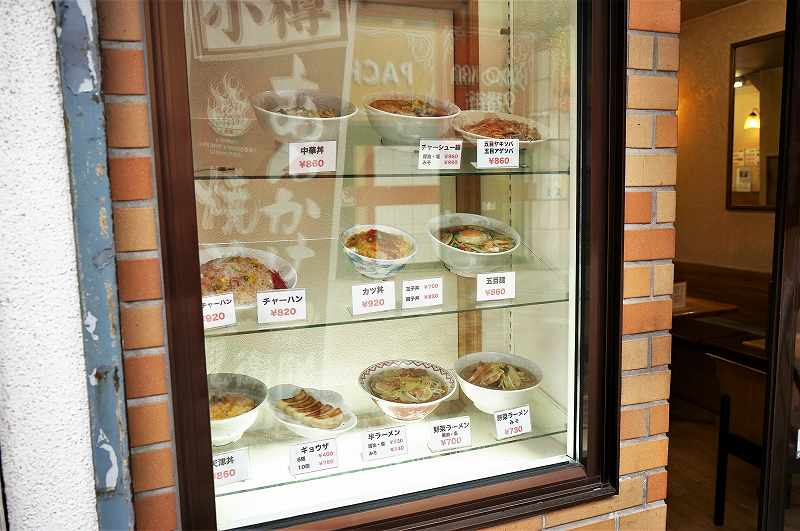 五十番菜館の店頭に陳列されている食品サンプル