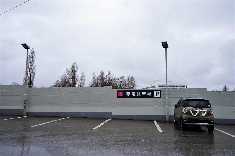 北からの贈り物 駐車場
