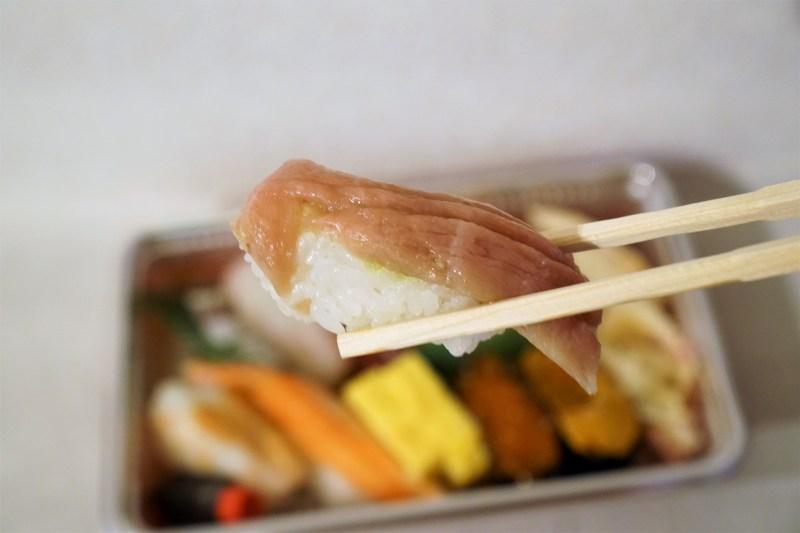 すし処りょう デリバリー寿司