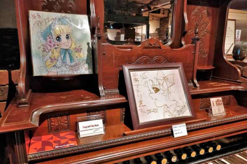 キャンディキャンディの作者、いがらしゆみこさんのサインがオルガンの上に飾られている
