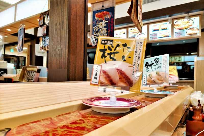 まつりや 回転寿司のレーン