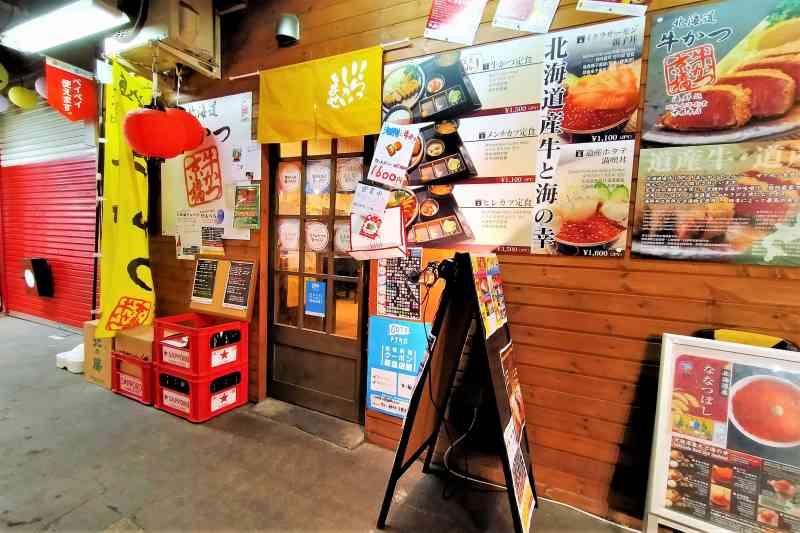 京橋本店 店舗外観