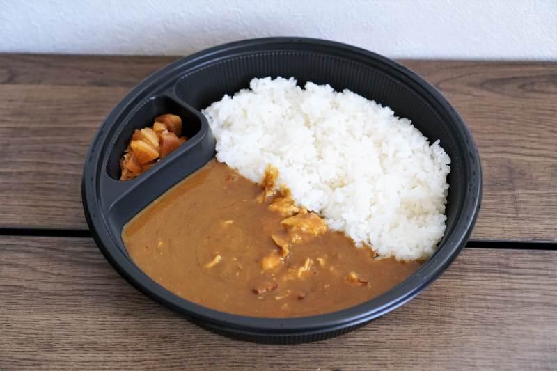 CoCo壱番屋 チキンカレー(デリバリー)