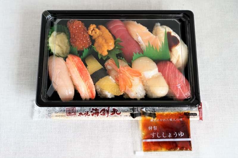 札幌海鮮丸 握り寿司