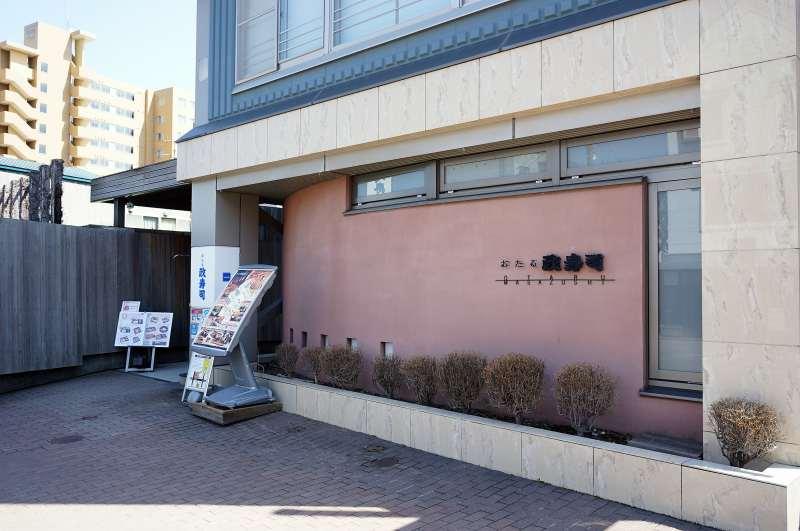おたる政寿司本店の1階部分の外観
