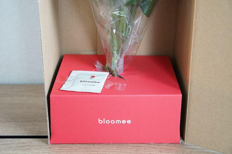 ブルーミーのお花の箱の中に栄養剤が貼ってある
