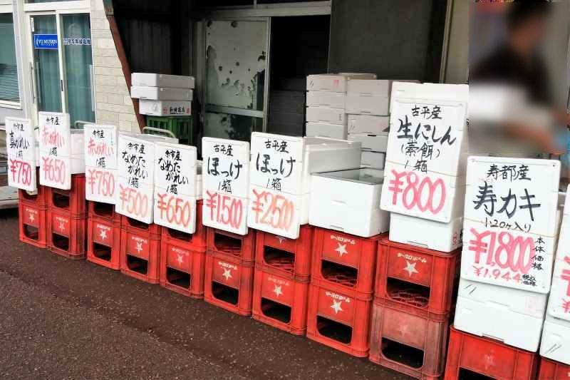 新岡商店の魚の箱売り