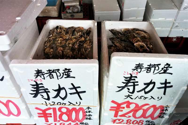 新岡商店の箱売りの牡蠣