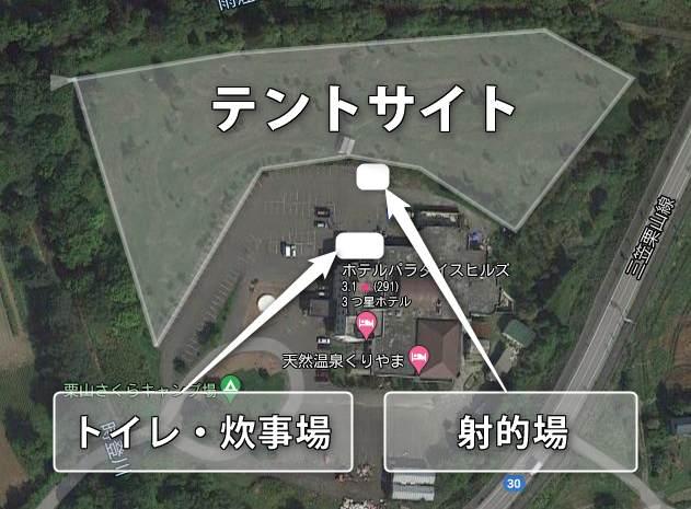 栗山さくらキャンプ場の全体図