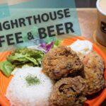 The.Lighthouse Coffee & BEER(ライトハウスコーヒー&ビア)