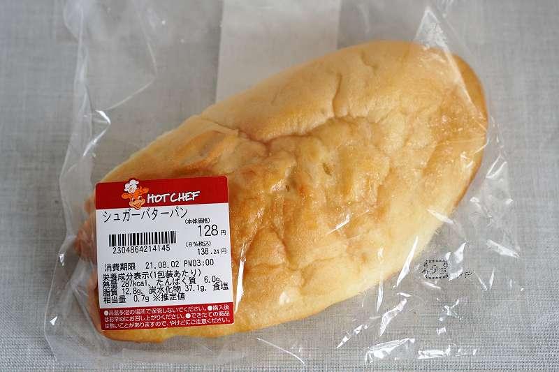 ホットシェフのシュガーバターパン