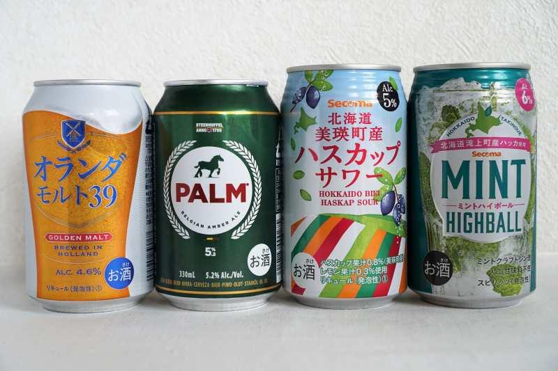 セイコーマートのアルコール商品