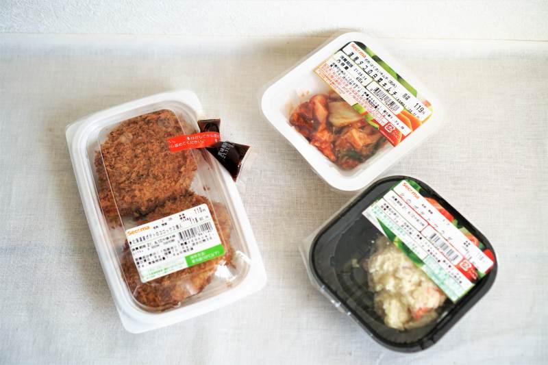 セイコーマートのお惣菜