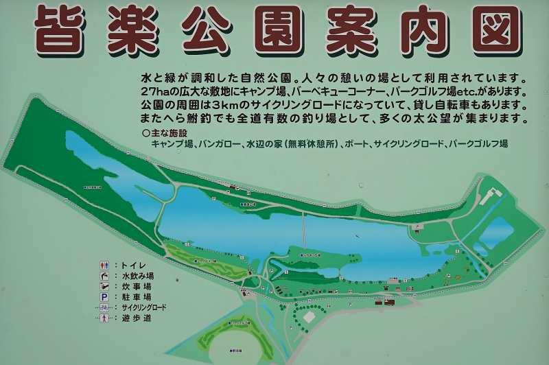 皆楽公園の公園案内図