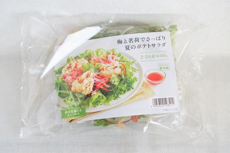 RF1のポテトサラダがテーブルに置かれている