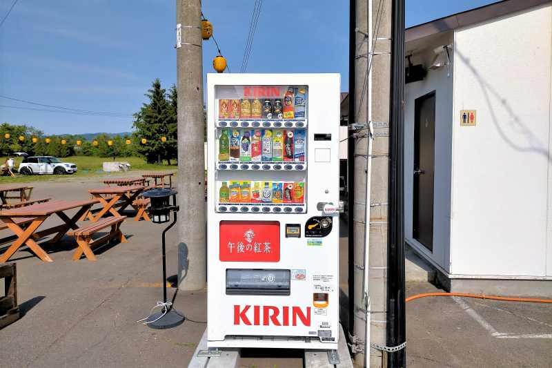栗山さくらキャンプ場の自動販売機
